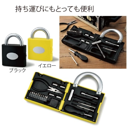 カギ型工具セット|TA025