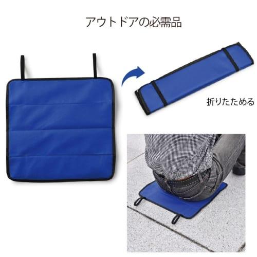 折りたたみシート OD057 【名入れ短納期可能】