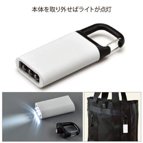 カラビナ付ポケットライト LT034 【名入れ短納期可能】