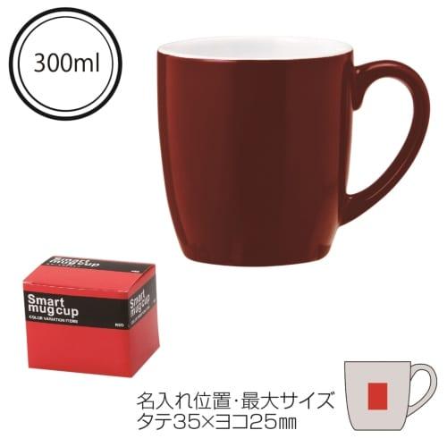 セルトナ・スマートマグカップ(レッド)