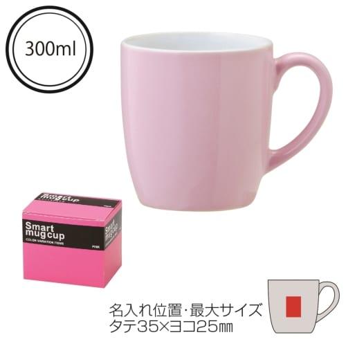 セルトナ・スマートマグカップ(ピンク)