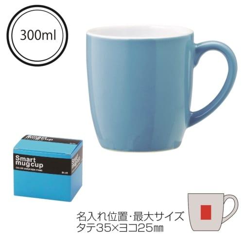 セルトナ・スマートマグカップ(ブルー)