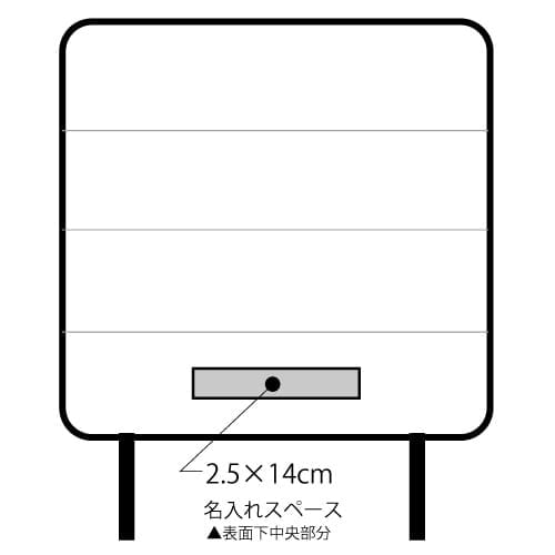 ポータブルクッション(緑):20A3055 【名入れ短納期可能】の商品画像3枚目
