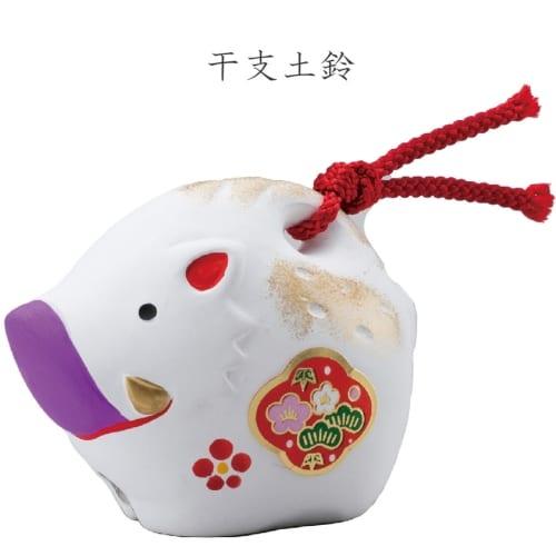 干支土鈴:18B2052 【2019干支 亥 招福 開運 迎春】