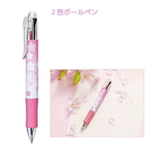 さくら2色ボールペン:19A0375