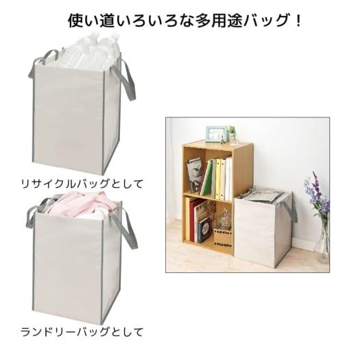 リサイクルバッグ:18B5151