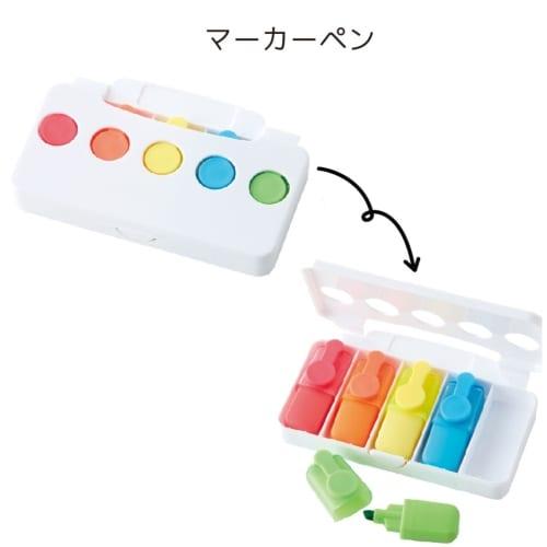 【特価】マーカーペン5色セット□【名入れ短納期可能】