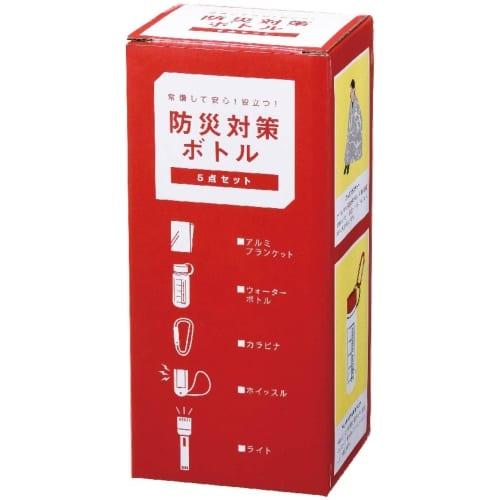 防災対策ボトル5点セットの商品画像4枚目