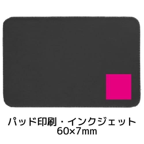 YUKIWA 和装巾着入りひざ掛け1個の商品画像3枚目