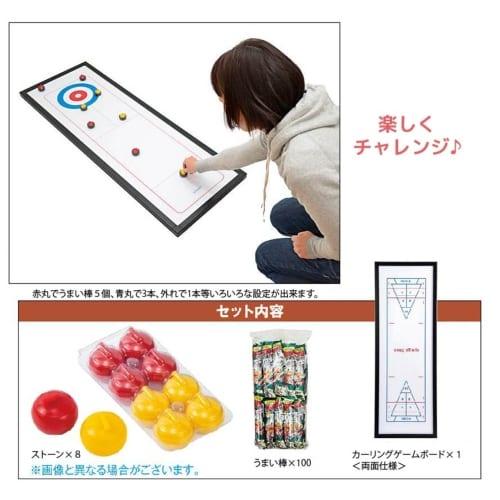 ドキドキカーリングお菓子セット50人用