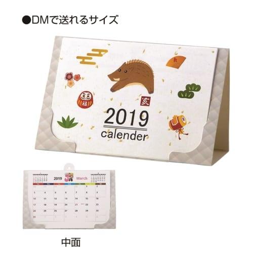2019壁掛機能付き卓上カレンダー