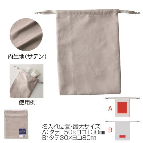 スウェードスタイル巾着(M)(グレー)