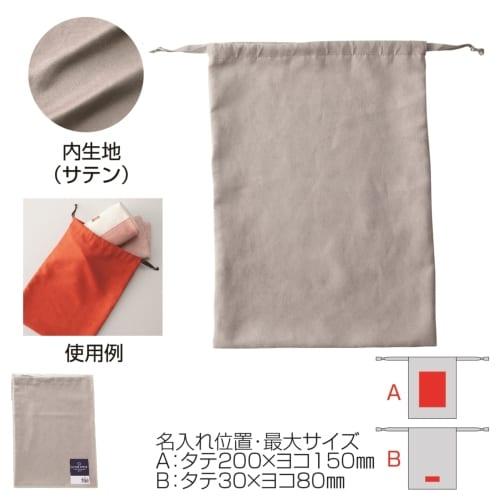 スウェードスタイル巾着(L)(グレー)