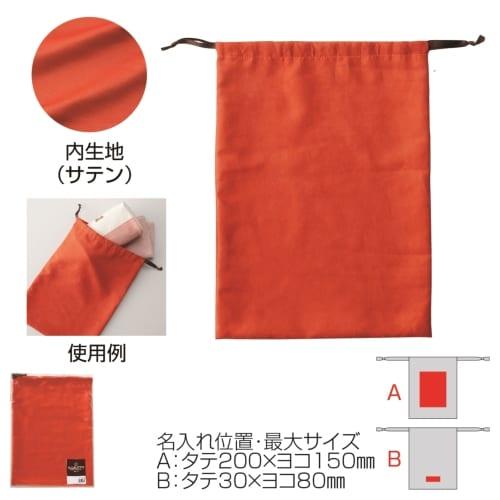 スウェードスタイル巾着(L)(オレンジ??)