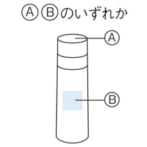 2WAYスタイリングボトル【特価】の商品画像7枚目