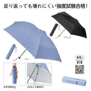 晴雨兼用 スマホより軽い丈夫な折傘 A01-33207