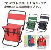 アウトドアバッグチェア|A01-33225
