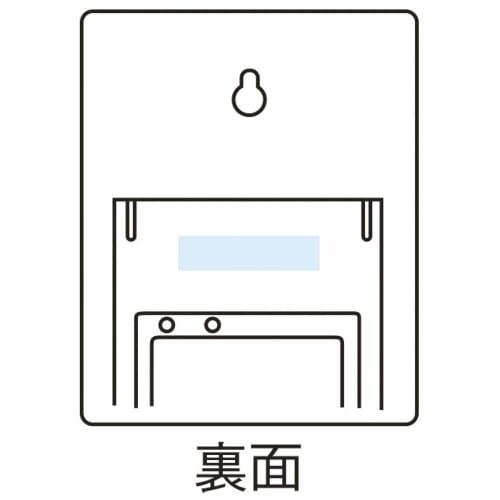 熱中対策デジタル温湿度計の商品画像3枚目