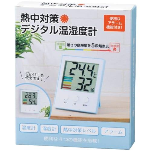 熱中対策デジタル温湿度計の商品画像4枚目