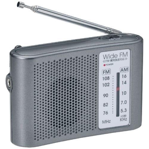 ワイドFM対応ポータブルラジオ(AM/FM)の商品画像2枚目
