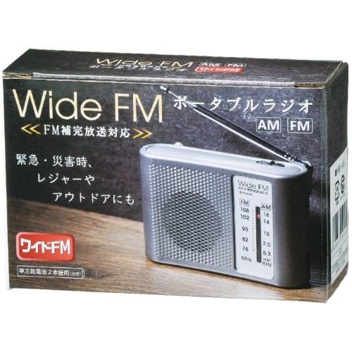 ワイドFM対応ポータブルラジオ(AM/FM)の商品画像4枚目