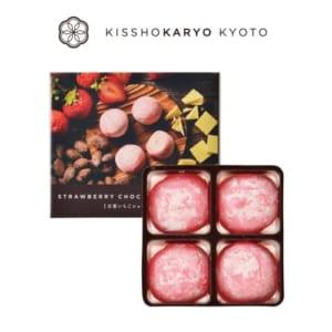 吉祥菓寮ショコラ大福4個入 京都いちご味|A01-33280IT