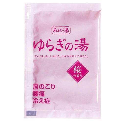 ゆらぎの湯 桜の香り5包入の商品画像3枚目