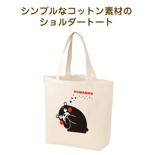 キャンバスバッグL(くまモンVer)(ナチュラル)