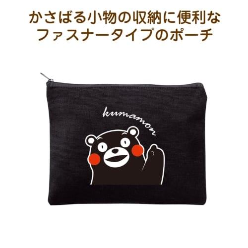 キャンバスA6ポーチ(くまモンVer)(ブラック)