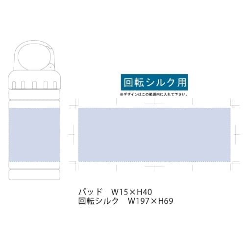 涼感マフラータオル(ボトルケース付):ホワイトの商品画像3枚目