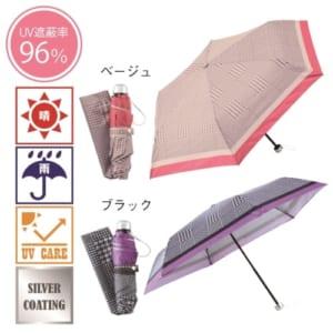 ビビッドチェック・晴雨兼用折りたたみ傘 A22-191037