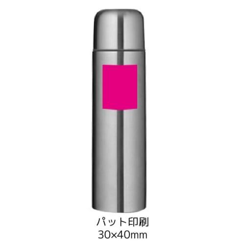 真空ステンレスボトル480mlの商品画像3枚目