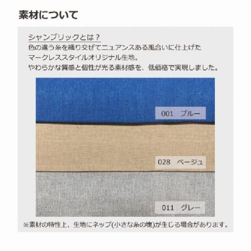 シャンブリックマチ付トート(M):ブルーの商品画像4枚目