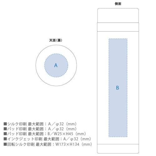 スリムサーモステンレスボトル 300ml:シルバーの商品画像3枚目