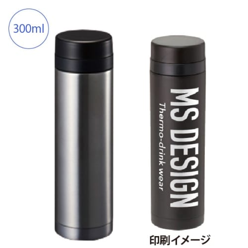 スリムサーモステンレスボトル 300ml:シルバー
