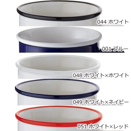 陶器マグストレート ラウンドリップ:ホワイト×レッドの商品画像6枚目