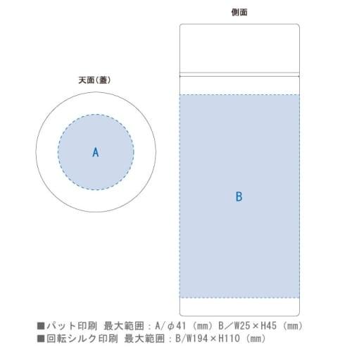 木目調サーモステンレスボトル 300ml:シルバーの商品画像3枚目