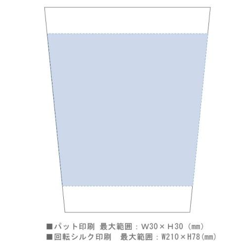 ステンレスサーモタンブラー360ml:マットホワイトの商品画像3枚目
