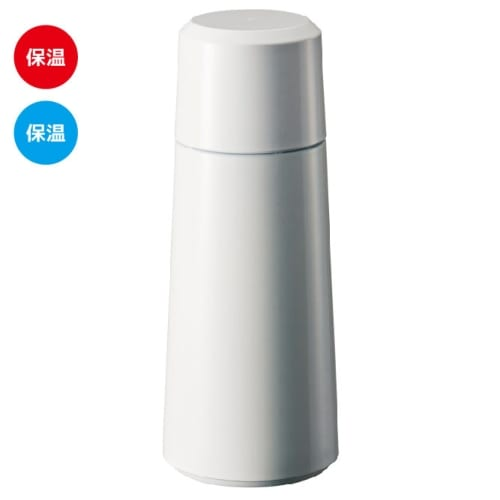 コーンサーモステンレスボトル:ホワイト