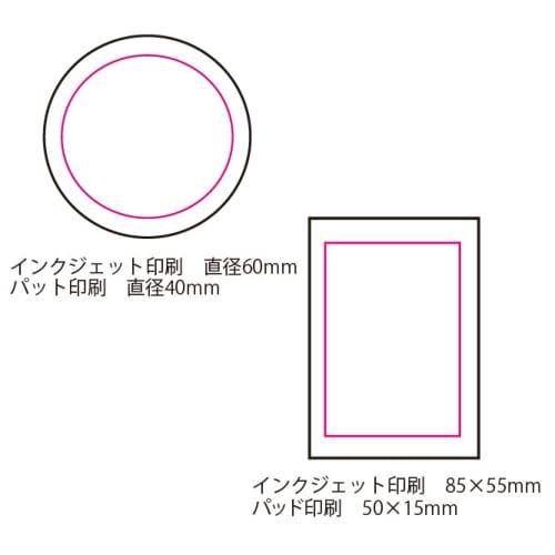 ホワイトダブルミラー|HB040の商品画像3枚目