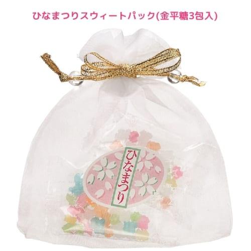 ひなまつりスウィートパック(金平糖3包入):20A4453