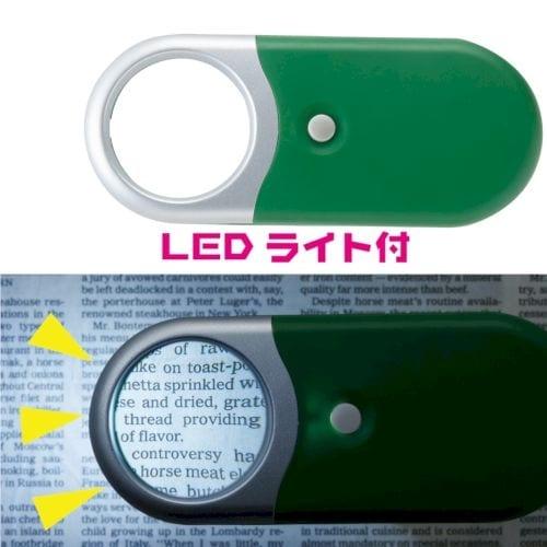 LEDライト付コンパクトルーペ:19B5836