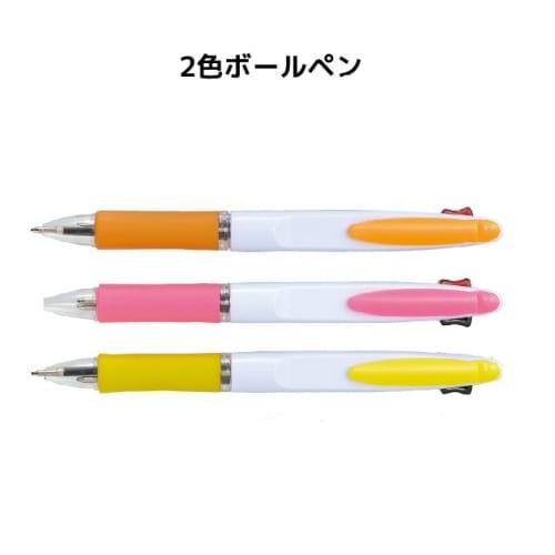 2色ボールペン:19A4074