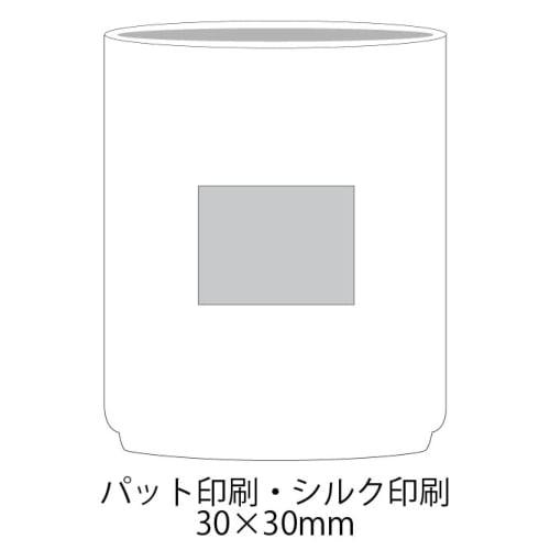 さくら湯呑み:19A0171の商品画像3枚目