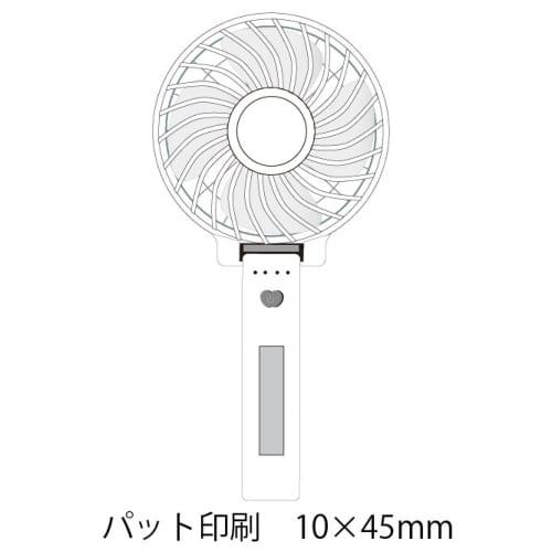 ポケット扇風機:19A0972の商品画像3枚目