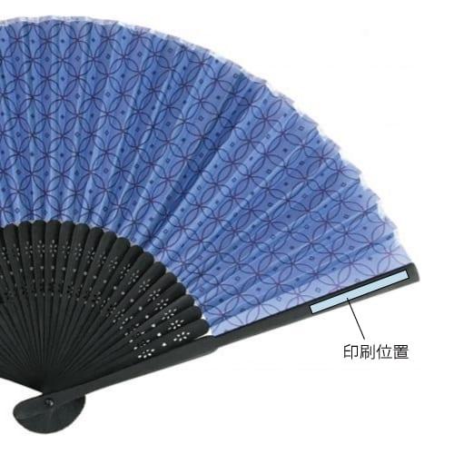 黒竹扇子 七宝 紺の商品画像2枚目