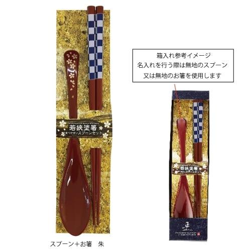 日本製 紫紺市松 和装卓上セット  朱