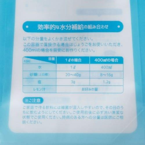 カラビナ付給水ドリンクパック ◆の商品画像2枚目