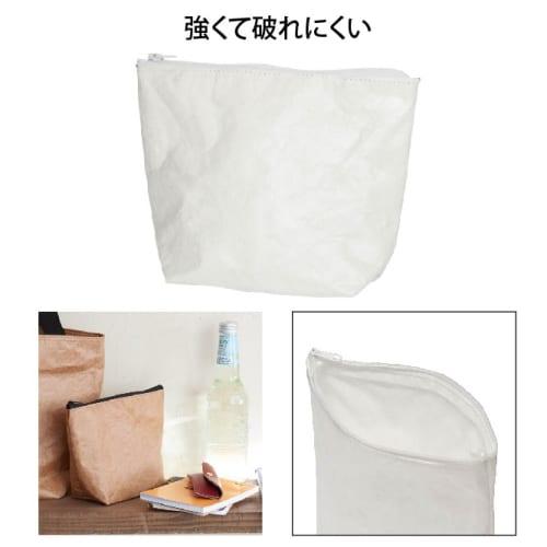 ポーチ(タイベック製)(白)