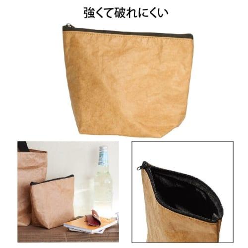 ポーチ(タイベック製)(クラフト)